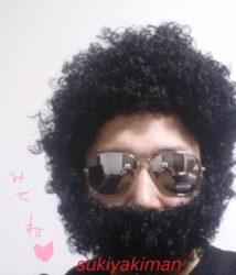 スキヤキマンのブログ